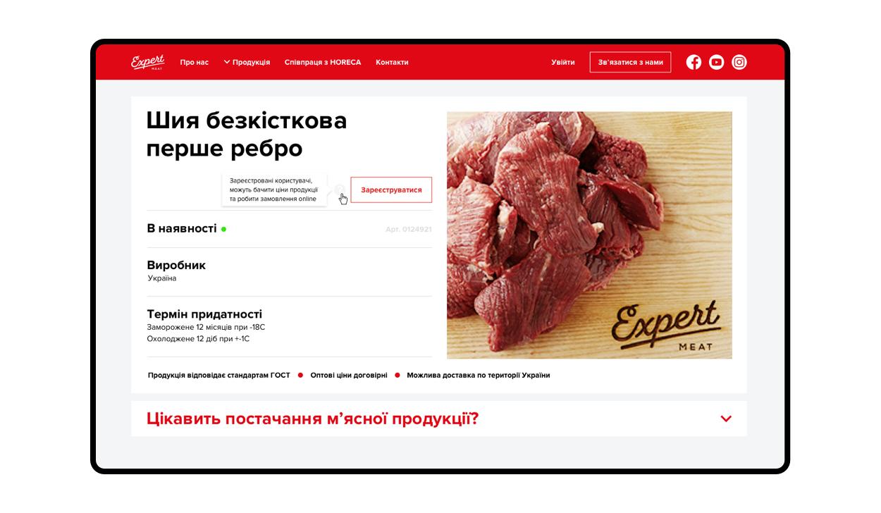 Expert Meat