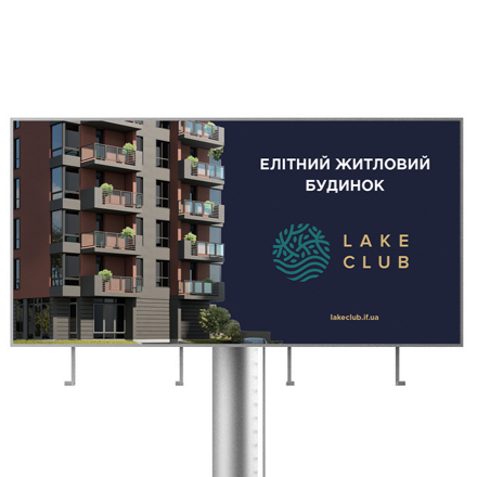 Lake Club